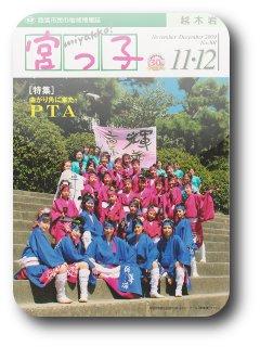 Magazine, Robert 001